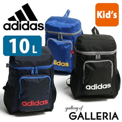 ce6a29e1a9ae Adidas rucksack adidas kids rucksack school bag backpack light B5 school bag  10 girls boys girls elementary school junior high school students 47827