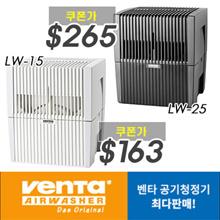 Venta LW 15 air purifier LW-15 / LW-25 Venta LW 15 air purifier LW-15 / LW-25