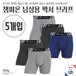 [Champion Mens Boxer Brief 5-pack] 챔피온 남성용 박서 브리프 (5개입)