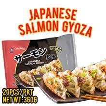 [TSC] Japanese Salmon Gyoza (20pcs/pkt) 360g