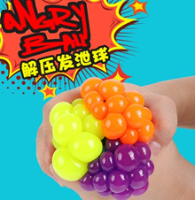 restocks ready stock Novelty Squishy Colored Mesh Stress Ball Squeeze Stressball Party Bag Fun Gift