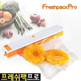 家用食品真空封口机/包装机/薄膜封口机/真空包装机