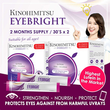 [2mth supply] Eyebright 30sx2 *Highest Lutein in the Mkt!* (Adults n Kids) Dry/Tired Eyes