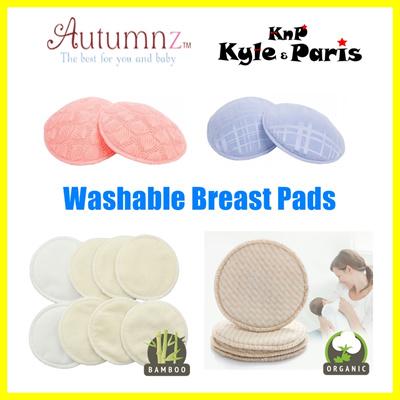 Qoo10 Organic Cotton Bamboo Washable Breast Pads