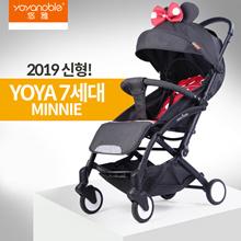[yoyanoble] New type in 2019 !! yoya stroller 7th generation ultralight yoya stroller