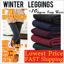 Super Sale Women/Men Winter Leggings/ Plus  legging/kids winter leggings/girls boys winter pant