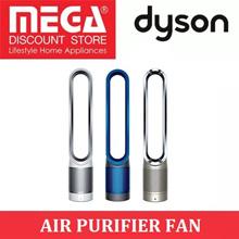 DYSON TP03 / TP04 PURE COOL AIR PURIFIER FAN / LOCAL WARRANTY