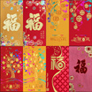 CNY Angpow /Red Packet (6pc Per Pack) 精品红包利是封~Buy 16 packet in 1 Shipping Fee!!!