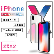 Apple iPhone X 64GB 256GB Unlocked Sealed 4G Smartphone NEW / Dual 12MP Cameras / HK Version