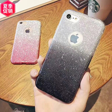 Oppo A3 / A5 / A3s Glitter Jelly Cover Case 24952