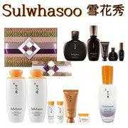 SULWHASOO ESSENTIAL BALANCING 2 PIECES SET  FIRST CARE ACTIVATING SERUM EX 120ml CLEANSING FOAM OIL
