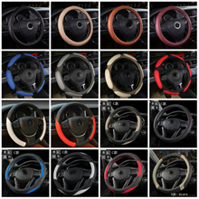 Best Selling Anti-Slip Car Steering Wheel Cover Stylish And Comfortable Cover Many Designs And Color