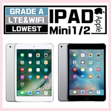 [Apple] iPad Mini1 / Mini2 Grade A Used Tablet 16G/32G/64G
