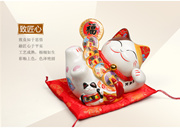 ★ Fortune cat ★ 88FortuneCat ★ Lucky cat ★ Japanese Maneki Neko ★
