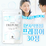 ★With just 1 tablet, the scent in your mouth★ 1 Prepure (30 tablets x 1) / Directly managed by the head office