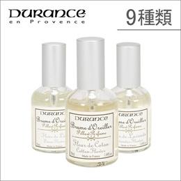 Durance デュランス Pillow Perfume ピローミスト 防ダニ ピローフレグランス
