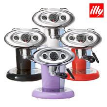 ★ Coupon price $ 167 ★ Ili coffee machine X7.1 straight tasting capsule with 14 pieces / free shipping /