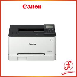 Canon imageCLASS LBP621Cw Color Laser Printer