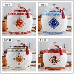 Jingdezhen ceramic rice cylinder barrel rice box 5kg sealed storage tank household moisture pest con