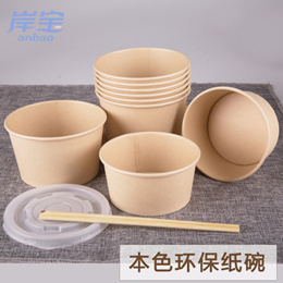 One-time bowl of paper bowl thicker take-away package bowl paper lunch box round soup noodle bowl fl
