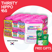 [RB] 【FREE SHIPPING + FREE GIFTS WORTH $16.95】Thirsty Hippo® Dehumidifier 600ml 16 units