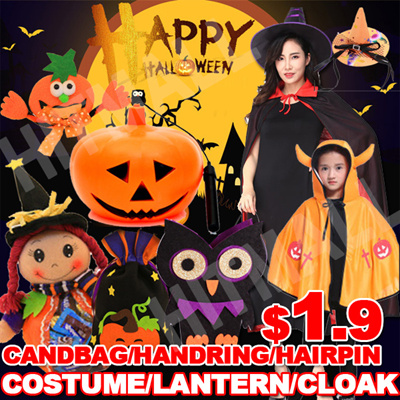 c9be5b22eb2 HALLOWEEN-DECORATION Search Results : (Q·Ranking): Items now on ...