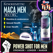 [1 FOR 1] Kinohimitsu MacaMen 10s+10s - 100% Natural Boost Energy Muscle Strength Sex Health for Men