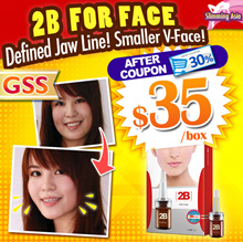 GSS SALE! 1 Box $35!💘2B Alternative For Face Slimming Serum 7mlX 2vials!/Contours and achieve VFace