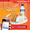 ☆Lotteria☆ Lotteria Mantap ☆ Only Qoo10 Big Discount Deal ☆ Mobile voucher only