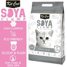 Kit Cat Soya Clump Litter 7L (the future of cat litters) Charcoal .eco-friendly / flushable _csan