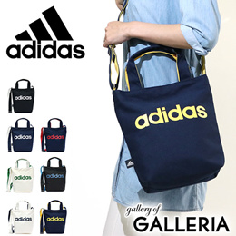 Adidas Tote Bag adidas Bag 2 WAY Tote diagonal cliff bag diagonal walking  school B 5 09300565ceff2