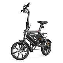 Xiaomi folding electric bike electric kickboard himo v1s 12 inch
