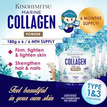Kinohimitsu Marine Collagen 6mth supply [Collagen Type 1 n 3 Skin Joint] *Halal Certified* Fat Free