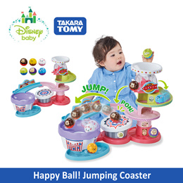 Tomy Disney Happy Ball! Jumping Coaster