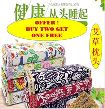 Offer !!! Buy Two Free One !!! Wormwood Pillow and Buckwheat Pillow