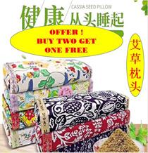 艾草枕頭和蕎麥枕頭