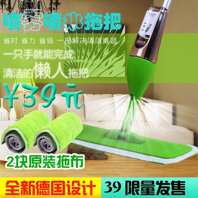 German exports sticky button mopping water spray health care and lazy flat  mop floor mop free shippi