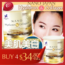 [31000-5☆ REVIEWS] ♥NANO COLLAGEN ♥RESULTS G`TEED ♥#1 BEST-SELLING WHITENING ♥35-DAY ♥FLAWLESS SKIN