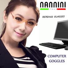 [NANINI ITALIA] Computer Goggles Presbiopy # Kacamata Baca Mengurangi Efek Radisi Komputer HP Tablet TV dan Gadget lainnya