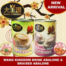 [CNY PROMOTION]WANG KINGDOM Kippin Brine Abalone 6H60G 8H80G 6H150g/Braised Abalone 6H150G 6H180G