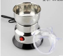 Electric Grinder Home coffee bean grinder grain cereal mill ultra-fine grinder