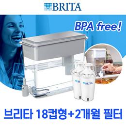 미국직배! Brita 브리타 18컵 울트라 맥스 필터링 디스펜서 + 2개월필터 // 브리타 정수기