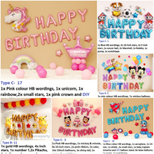 Party balloons/ party decor birthday party/ balloons set / birthday decor/New arrival