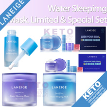 [LANEIGE]Water Sleeping Mask/Eye sleeping mask/Original/Lavender/special set