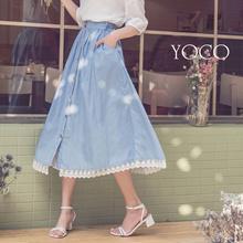 YOCO - Button Up Lace Hem Skirt-181390