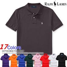 2018 Summer POLO shirt  Mens T-shirts Short sleeve Pure cotton