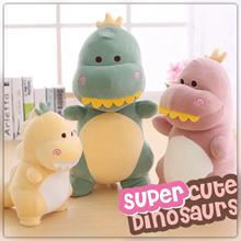 Super Soft Dinosaur LARGE Plush Toy
