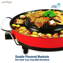 [Aerogaz] AZ-3038SG / Double-Flavored Mookata / Thai style BBQ steamboat hotpot / deep-fry possible