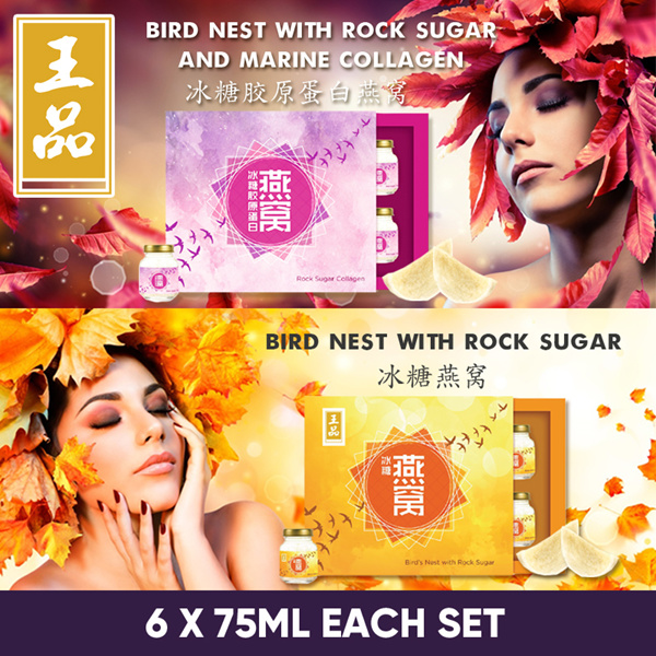 BIRD NEST PROMO! Bundle of 6x 75ml per set! Available in 2 Different Flavours! FREE DELIVERY!! Deals for only S$37.9 instead of S$0