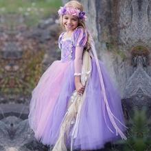 Kids Girls Princess sofia Rapunzel Dresses Full Ball Gown Long Party Dress Children Clothing Kids Co